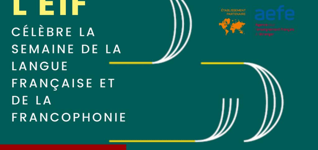 La Semaine de la langue française et de la Francophonie à l'EIF
